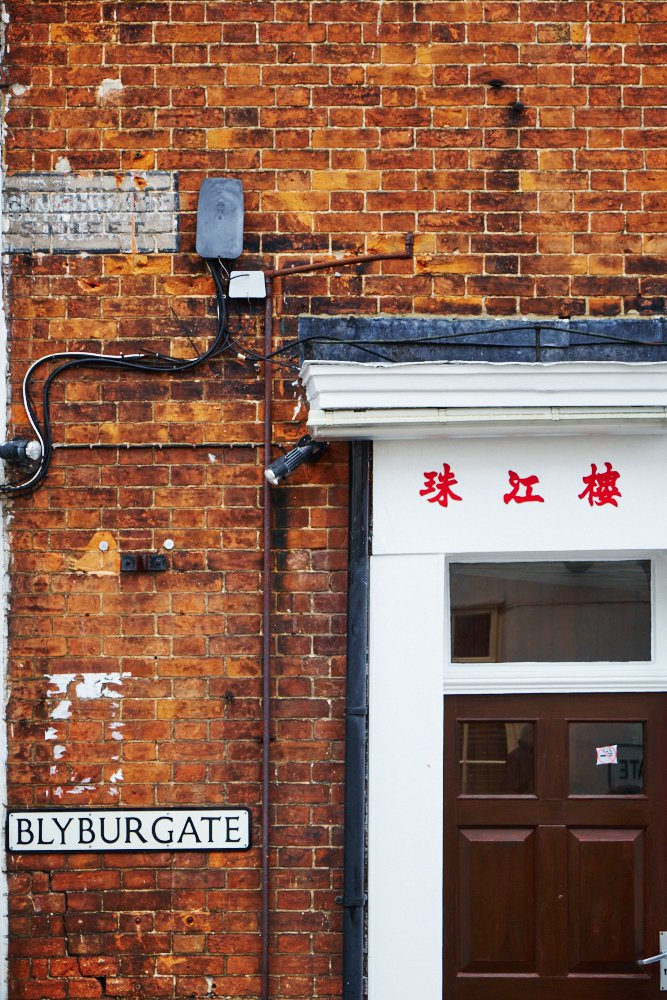Blyburgate sign and Chinese shop